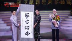 杨钰莹、小曾等众弟子唱响颂今50年作品演唱会