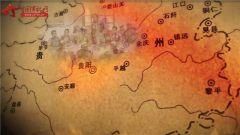 中国军视网士言专评:长征的80个红色脚印
