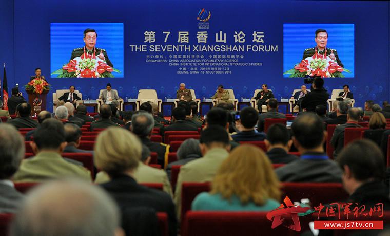 2019年夏季达沃斯论坛聚焦中国金融:在挑战中不断成长