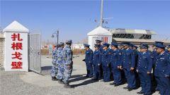 西部战区空军某场站组织党组织正副书记精准化培训