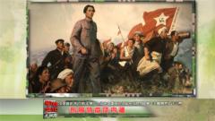 20161021《军旅文化大视野》英雄史诗不朽丰碑