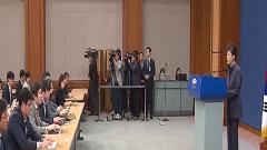 """朴槿惠政治丑闻牵动日美 """"萨德""""部署或生变?"""