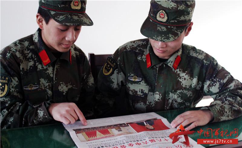 官兵利用报刊学习会议精神。