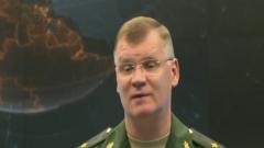 俄方怒斥美战机在叙险撞上苏35 美军方竟道歉了