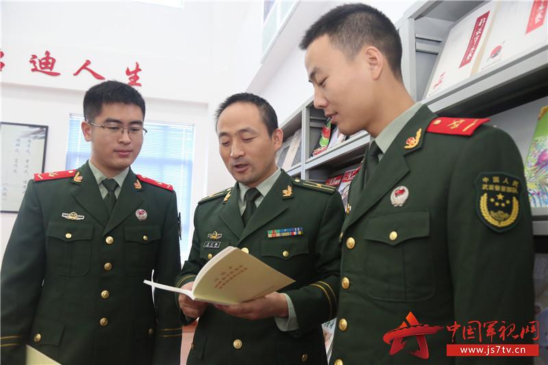 学习好,领会好全会精神作为当前部队政治任务和头等