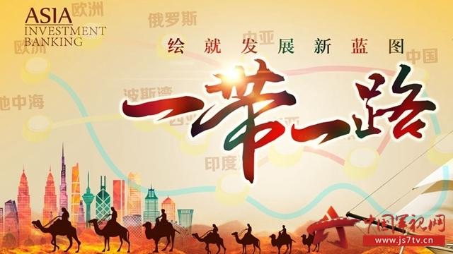 近代以来中国经济结构示意图