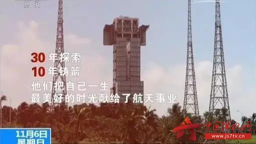 10月28日长征五号垂直转运.