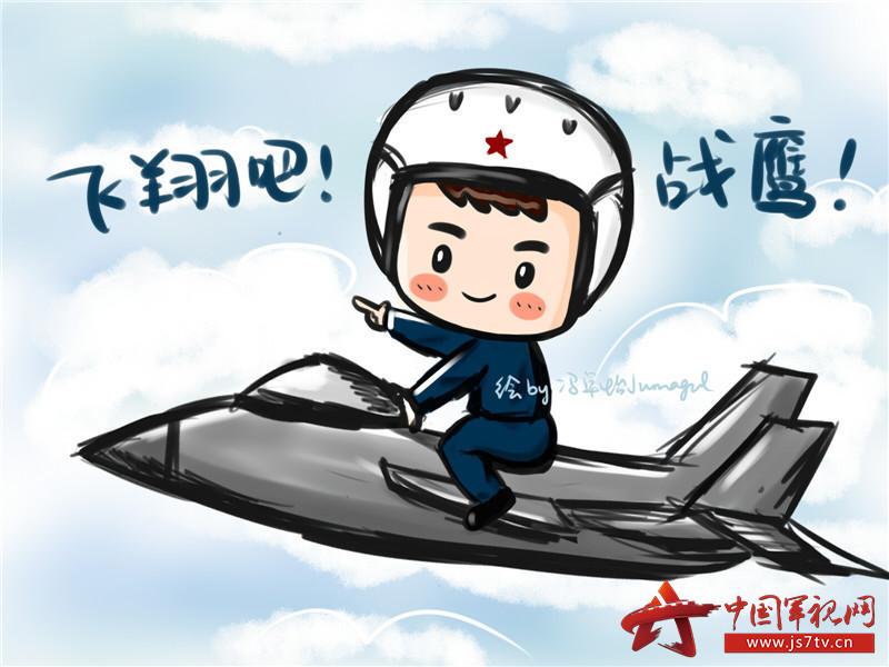 """萌漫 空军小伙伴专享!""""双11""""专属聊天头像壁纸图片"""