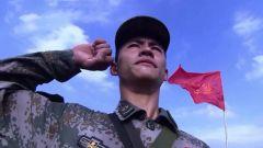 【新兵微課】第5課:黨對軍隊絕對領導 永不變的軍魂