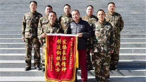 武警阿坝支队完成《长征大会师》协拍任务被点赞