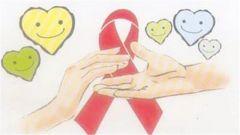 【世界艾滋病日】爱与艾,都不应该被误解