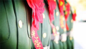【退伍光荣】流淌军人的血液:若有战,召必回