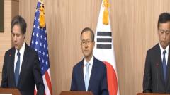 美日韩追加对朝单边制裁 朝方强硬回应