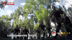 【新兵微課】第12課:有本事 軍人的核心素質能力