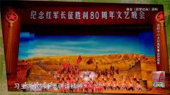 20161216《军旅文化大视野》文代会作代会侧记