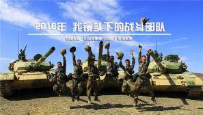军事记者镜头下基层官兵的精彩瞬间
