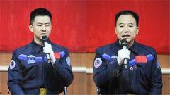 中共中央国务院中央军委授予景海鹏陈冬功勋奖章