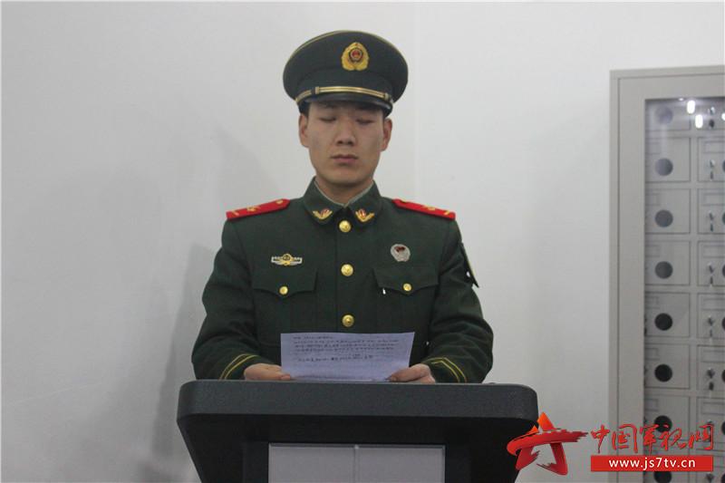 武警北京总队某部严密组织晋升士官授衔仪式
