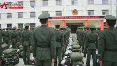 武警西双版纳支队新兵下连队 开启军旅新篇章