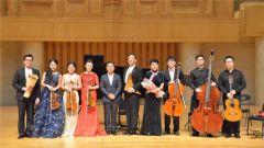 诗意远方,杜聪排箫专场音乐会在京举行