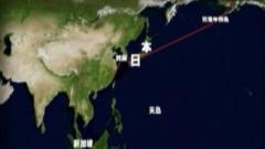 滕建群:美国想把台湾地区打造成防御前哨