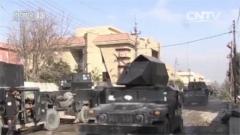 伊拉克摩苏尔收复战:伊拉克军队攻抵底格里斯河东岸