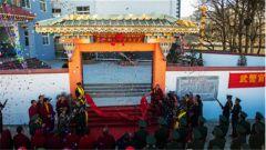 武警云南总队援建的噶丹·松赞林寺卫生室投入使用
