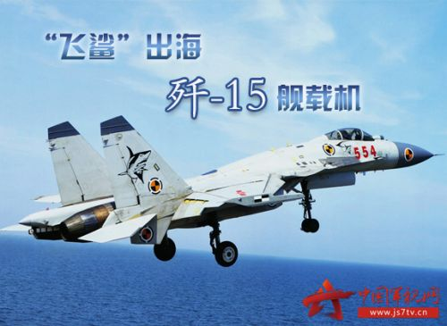 http://files.js7tv.cn/www/images/2017-01/10/1484039841963402_big.jpg
