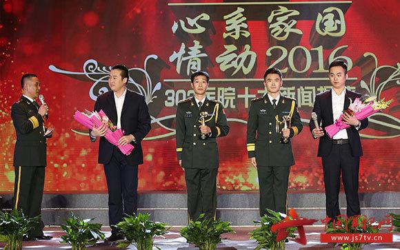 (无水印)官兵积极投身改革颁奖现场。