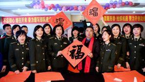 第4届央视春晚送福到军营活动走进长春边防检查站