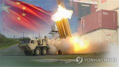 """罗援:发""""'萨德'瞄准中国国旗"""" 韩联社别自讨没趣"""