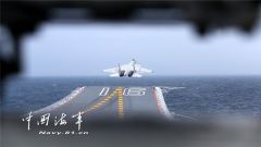 我航母编队顺利完成跨海区训练试验任务返航