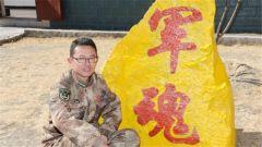 边防军人写给十年前的自己:我当兵 我自豪