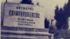嘉陵江天险当年就这样被红军攻破