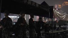 """武警广西总队完成""""中国杯""""国际足球锦标赛安保任务"""