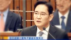 韩国:特检组或16日决定是否逮捕李在镕