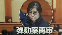 韩国宪法法院审理总统弹劾案:崔顺实首次出庭
