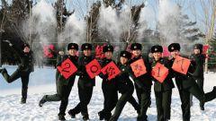 来自北疆边防女兵的祝福:你好,2017!