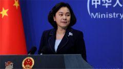 外交部:中美经贸关系本质是互利共赢