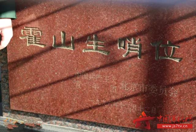 凤凰彩票官网 8