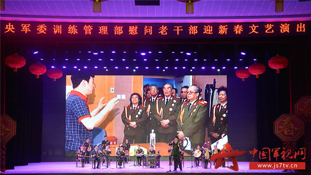 器乐合奏《好日子》-中央军委训练管理部的这份慰问,暖暖的很贴心