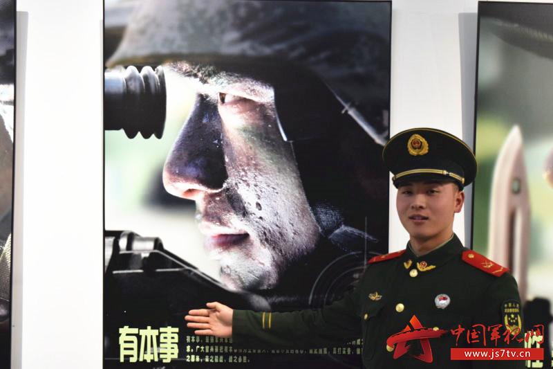 """争做新一代""""四有""""革命军人-武警北京总队十四支队开展 士官量化管图片"""