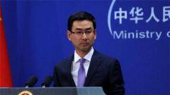 乐天声称官网疑遭中国黑客攻击 外交部回应