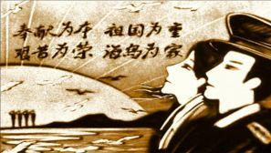 """【""""三八""""国际妇女节】沙画《军恋》献给军嫂!"""