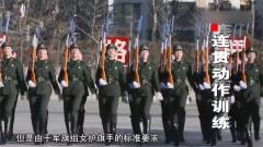 20170305《谁是终极英雄》中国仪仗女兵(上)