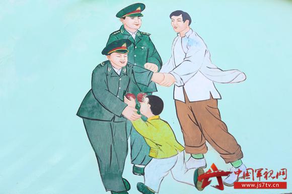军民共建漫画_军民齐心协力,共建美好家园.