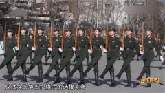 20170312《谁是终极英雄》中国仪仗女兵(中)