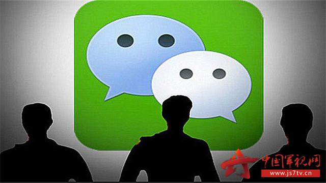 如今,微信已经成为现代社交的标配,其中搭载的朋友圈功能更以超越传统博客、微博的兼容性和操作方便的简易性的优势,成了互联网时代大家日常沟通交流、记录心事的车马邮件。    随着智能手机的开放,军人也在关注自己的朋友圈。作为身份有别于普通人的特殊用户,他们对朋友圈的使用有怎样的认识和看法?近日,陆军第1集团军某部对官兵进行了相关问卷调查。   拒绝沉默,朋友圈里见字如面   没有周末朋友聚会,少了承欢父母膝下,官兵们依旧能在朋友圈里融入亲友们的生活。朋友圈现在算是不在身