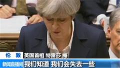 """""""脱欧""""  英国首相:已准备好迎接各种后果"""