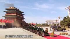 20170326《谁是终极英雄》中国礼炮兵(上)